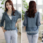 Vogue Women Pointed Collar Sheer Button Down OL Shirt Casual Top Blouse S M L
