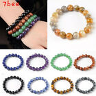 10mm Nature Natural Vintage Stone Gemstone Round Bead Stretchy Bracelets Gift 7""