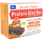 DHC Japan Protein Diet Support Chocolate Bar Box Set (12 pieces)