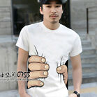 Hot Sell Men & Women's Hand Printed Funny Catch You Cotton Short Sleeve T-shirt