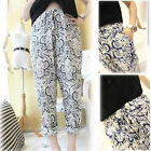 97k RETRO FLOWER PATTERN TIE-DYED ELASTIC WAIST ICE LINEN LEISURE PANTS