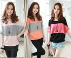 Casual Fashion Korean Batwing Sleeve Striped Patchwork Bouse Top T-shirt D474