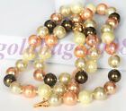 Charming 8mm 10mm 12mm Round multicolor South Sea Shell Pearl Necklace 18'' AAA
