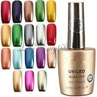 Charm Metallic Soak Off Color Nail Art Tips Manicure UV Gel Polish Varnish 15ml