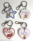 BOOFLE KEEPSAKE KEYRING - Mummy, Grandma, Grandad, Car
