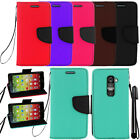 For LG G2 VS980 Premium Flip Wallet LEATHER Skin POUCH Case Cover Phone + Pen