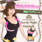 Japan Lovely Magic Series Night Sleeping Camisole by Sayaka Isoyama