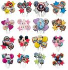 Kids Character Foil BALLOON BOUQUETS {Amscan} (Disney/Marvel/Pixar)
