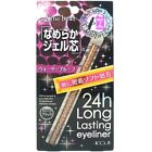 Koji Japan Line Beat 24h Long Lasting Gel Eyeliner Pencil - 2mm tip
