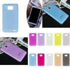 0.3mm Ultrathin Cell Phone Case Cover Skin For Samsung Galaxy S2 9100 Multicolor