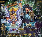 Bandai GASHAPON SAINT SEIYA Myth CLOTH UP Part 2 Figure