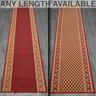 Acni - Made to Measure Custom Size Length Extra Very Long Carpet Runner Rug Mat