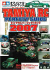 Tamiya Guide book RC drift RADIO CONTROL RC  Touring car perfect guide 2007