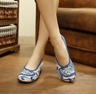 Women Embroidered Shoes Chinese Blue And White Porcelain Cloth Shoes Sandals Wed