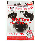 Pure Smile Japan Cat/Dog Art Mask (1 sheet) with Collagen and HA - Milk Scent