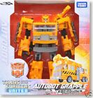 New Transformers UN11 TF United Auto Bot Grapple PAINTED - Time Remaining: 6 days 9 hours 41 minutes 8 seconds