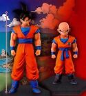 Banpresto Dragonball Dragon ball Z Kai Figure Super Structure Vol 3