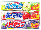 Hi-Chew Fruit Chews Yoghurt, Cola, Orange, Strawberry, Green Apple, Grape