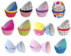 75 CUPCAKE CASES - Choice of Colour/Pattern (Bakeware/Baking/Muffin/Cake)