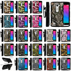 Armor Rugged Stand Holster Clip Case for LG Destiny  Camo Skin Hunters Autumn