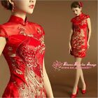 FS154 Red Chinese's Short Cheongsam Formal Evening Prom Party Dresses Ball Gown