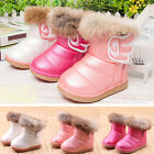 Baby Kid Girls Cute Warm Winter Snow Fur Boots Toddler Leather Shoes Size 5.5-12