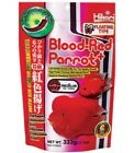 Hikari Blood-Red Parrot+   11.7oz Medium or Mini Pellet /Freshest Date +Rebate