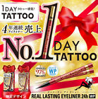 K-Palette Japan 1 Day Tattoo Real Lasting Liquid Eyeliner 24h WP Limited Edition
