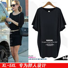 New Fashion Women's Casual Loose Ice Silk Sweat Slim Shirt Tops Blouse XL-5XL