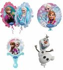 DISNEY FROZEN (Princess) Birthday Party FOIL BALLOONS (Choice of Designs/Sizes)