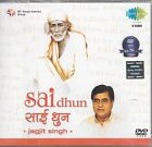 Jagjit Singh - '' Sai Dhun '' - neu Bollywood SARE GAMA Soundtrack CD