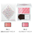 Kose Japan Esprique Glow Cheek Blush Palette w/Case 2016 Sakura Limited Edition