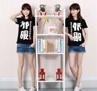 Fashion Hot Anime Costume Clothing The Two Patients Also Love T-shirt Shorts Top