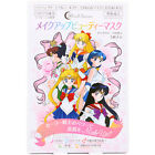 Creer Beaute Japan Sailor Moon Miracle Romance Makeup Beauty Face Mask (5 pairs)