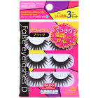 Daiso Japan Glamorous Type Eyelash Kit (3 pairs) - Value Pack