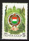 Russia 1985 Sc5347 Mi5488 1v mnh Hungary liberated from German occupation