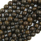 Kyпить Bronzite Round Beads Gemstone 15.5