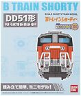 Bandai 963635 B-Train Shorty Diesel Locomotive Type DD51 JFR Color (N scale)