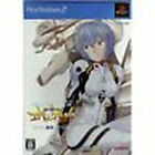 Secret of Evangelion AYANAMI Limited PS2 Import Japan