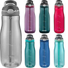 Contigo 32 oz. Ashland Autospout Water Bottle image