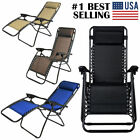 Outdoor Lounge Chair Zero Gravity Folding Recliner Patio Pool Yard Lounger