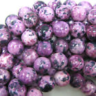 """Synthetic Purple Sugilite Round Beads 15.5"""" Strand 4mm 6mm 8mm 10mm 12mm 14mm"""