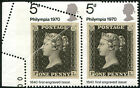 1970 Philympia 5d SG 835 SPECTACULAR 'MIS-PERF', (caused by diagonal fold),U/M,