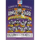 RINGO STARR Pepsi Presents A Concert For All Generations FLYER Double Sided