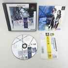 PS1 PERSONA 2 Innocent Sin The Best with SPINE CARD * Playstation JAPAN Game p1