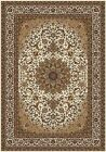 """FREE S&H IVORY PERSIAN AREA RUG 13 X 16 HUGE ORIENTAL 1 - ACTUAL 12' 5"""" X 15' 8"""""""