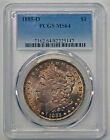 {BJSTAMPS} 1885 O MORGAN Silve Dollar PCGS MS64 Purple Eggplant gold REFLECTIVE