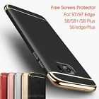 Ultra Slim Full Protect Shockproof Cover Hard Case for Samsung Galaxy S7 Edge S8