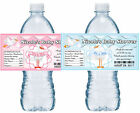 20 STORK BABY SHOWER WATER BOTTLE LABELS GLOSSY