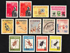 ALBANIA — SCOTT 658-670 — 4 COMPLETE SETS INCL. BEETLES — MNH — SCV $33.65